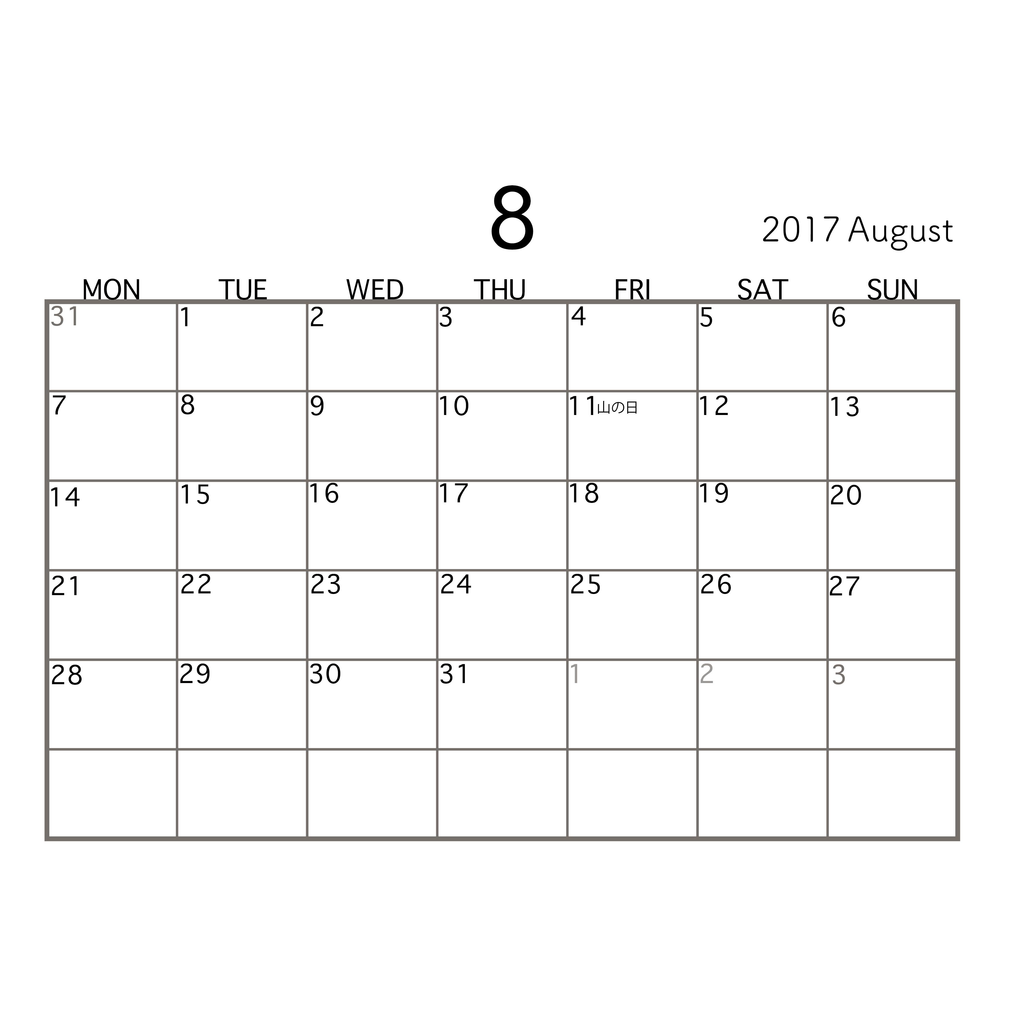 Calendar Illustration Png : 年(平成 年)のカレンダー横(ヨコ) 月 a サイズ 商用フリー 無料 のイラスト素材なら「イラスト