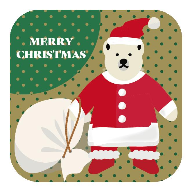 サンタクロース !? 白くま と クリスマスの文字 マーク  無料 イラスト