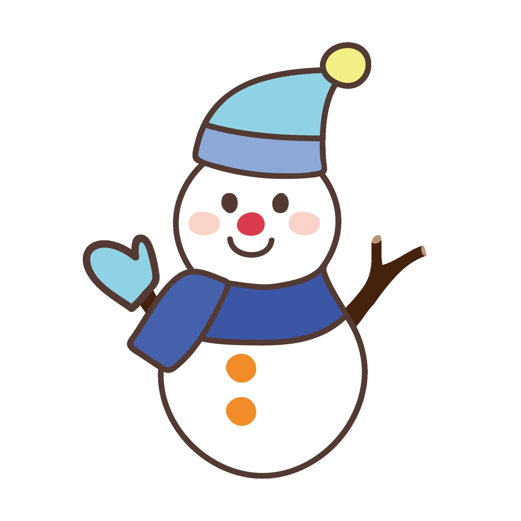 雪だるま イラストにっこりスノーマン 商用フリー無料のイラスト