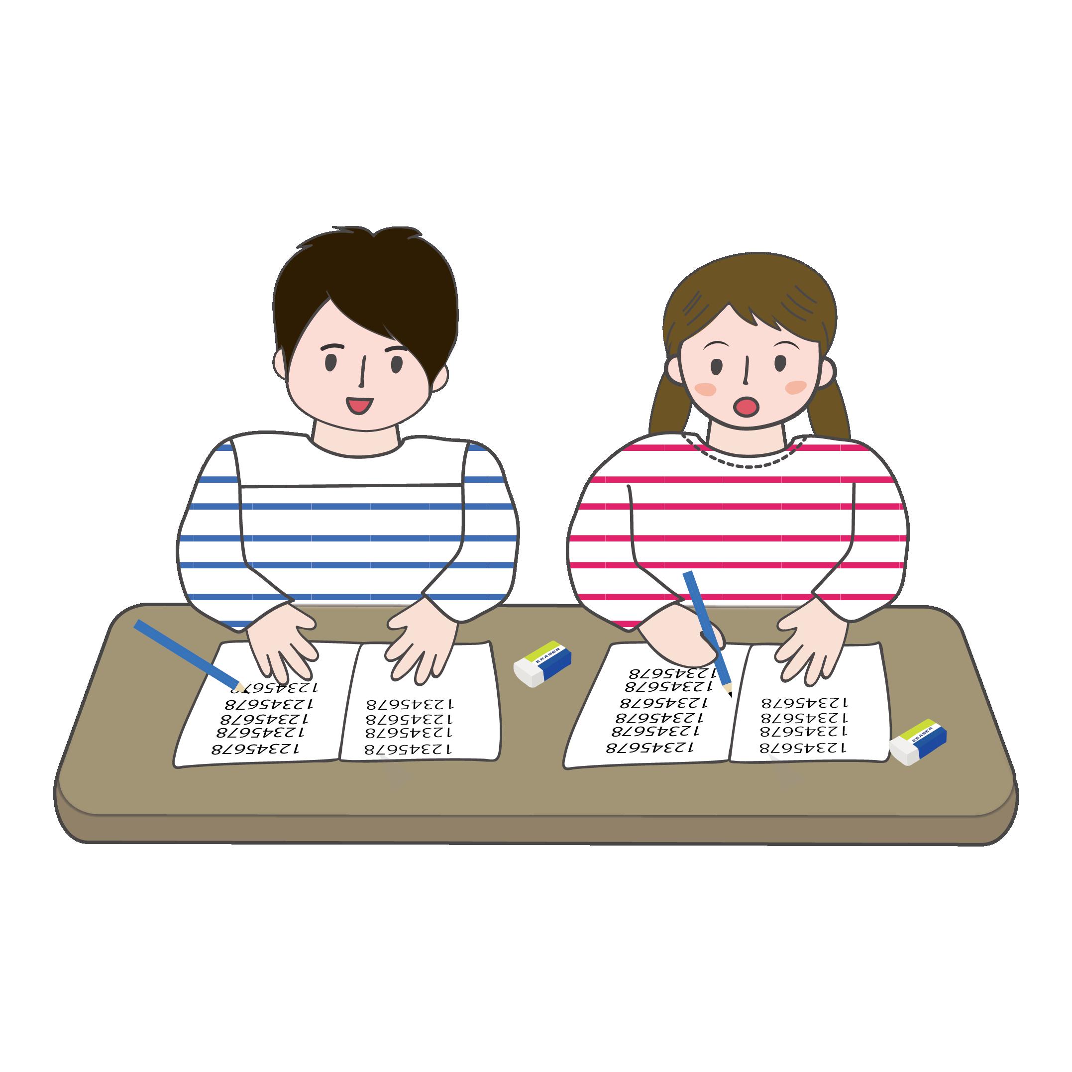 友達と一緒に宿題を勉強中!イラスト | 商用フリー(無料)のイラスト素材