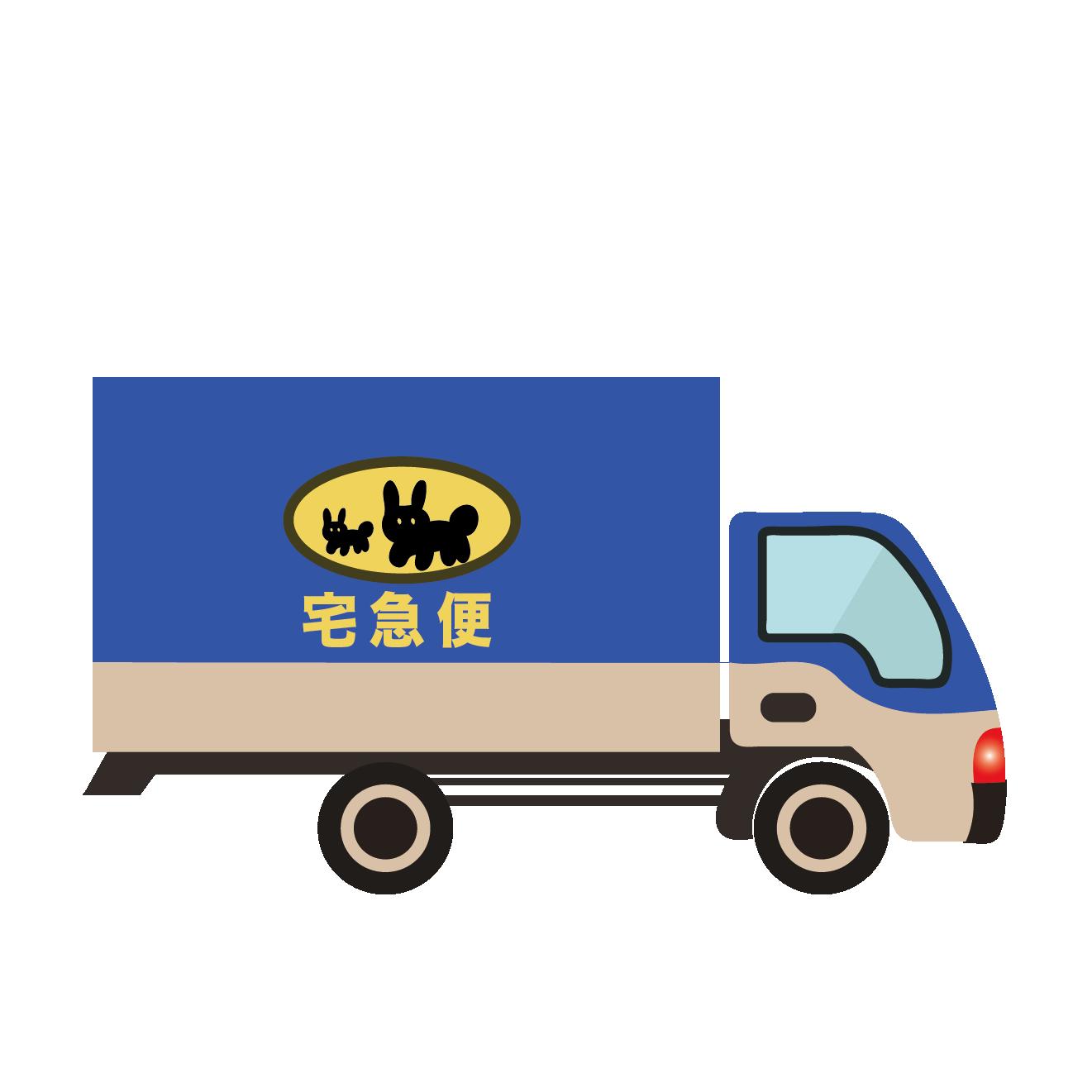 宅急便のトラック イラスト うさぎマークの宅急便 商用フリー無料