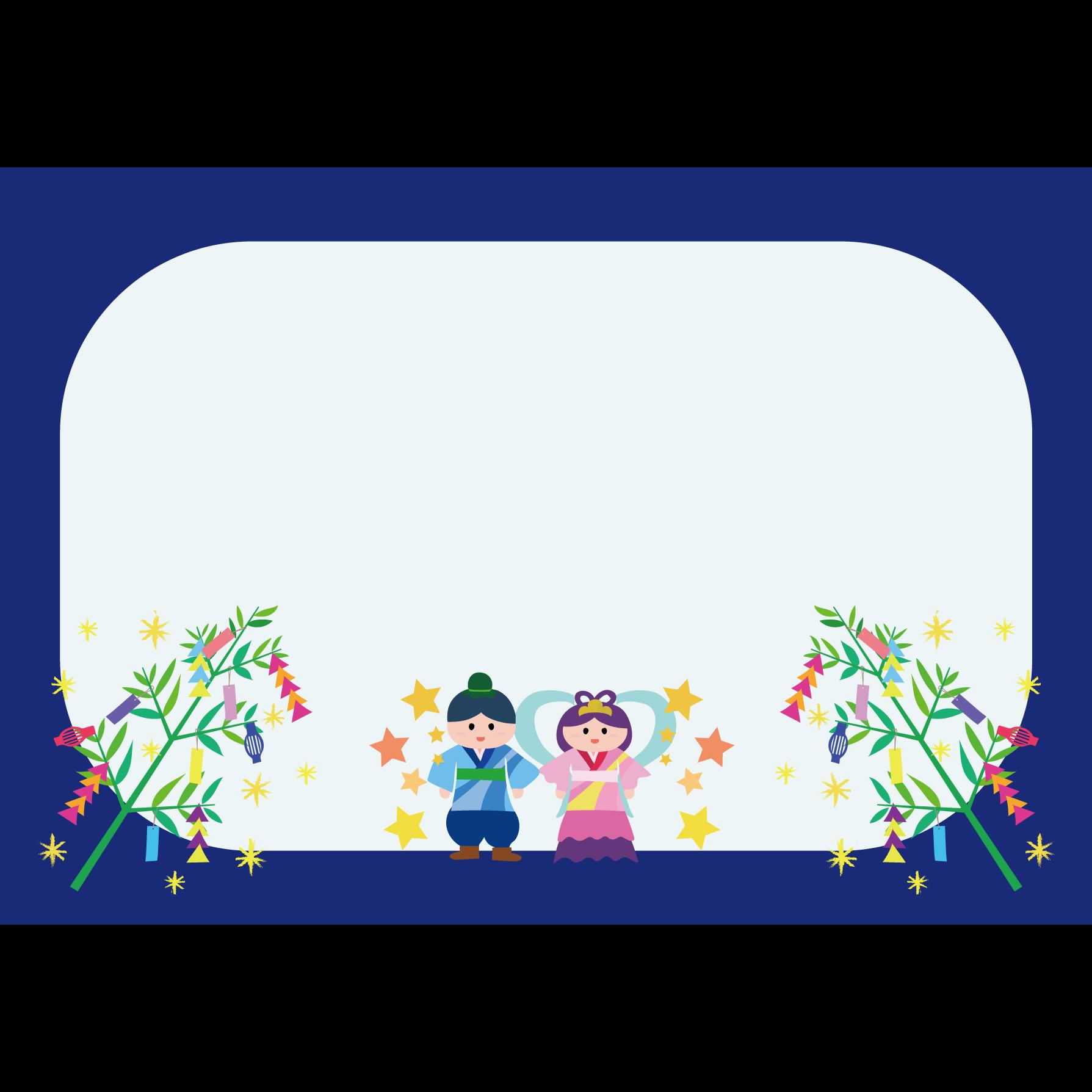 七夕!かわいい♪ 織姫と彦星の 無料の枠(フレーム) イラスト | 商用