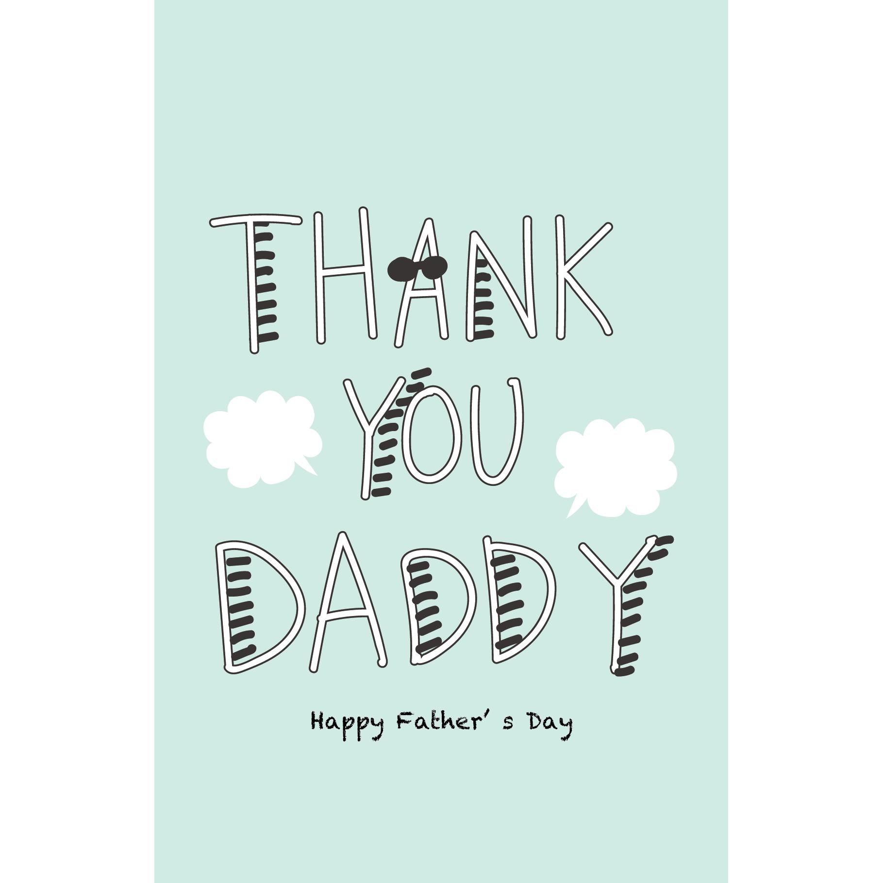 Thank you daddy!お父さんありがとう♪父の日のカード(縦)イラスト