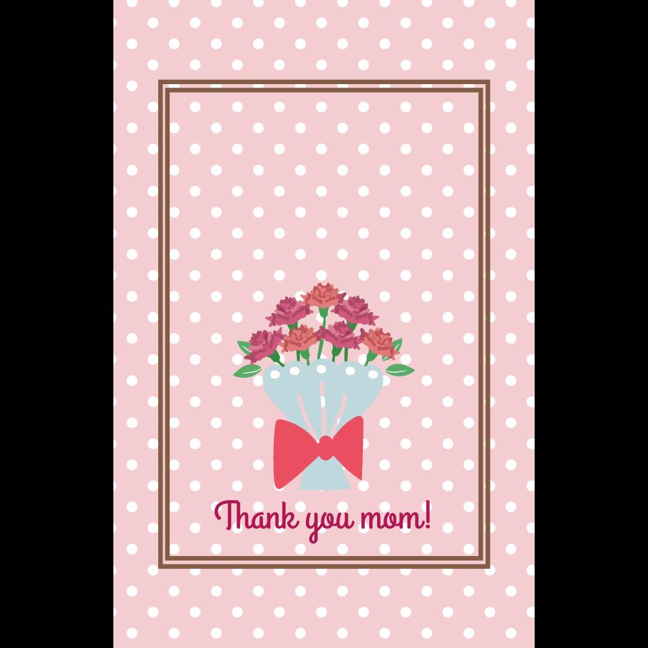 カーネーション♪ 母の日 グリーティングカード イラスト