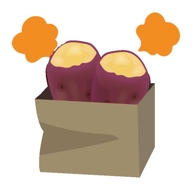 アッツアッツの♪ 焼き芋の 無料 イラスト【秋素材】