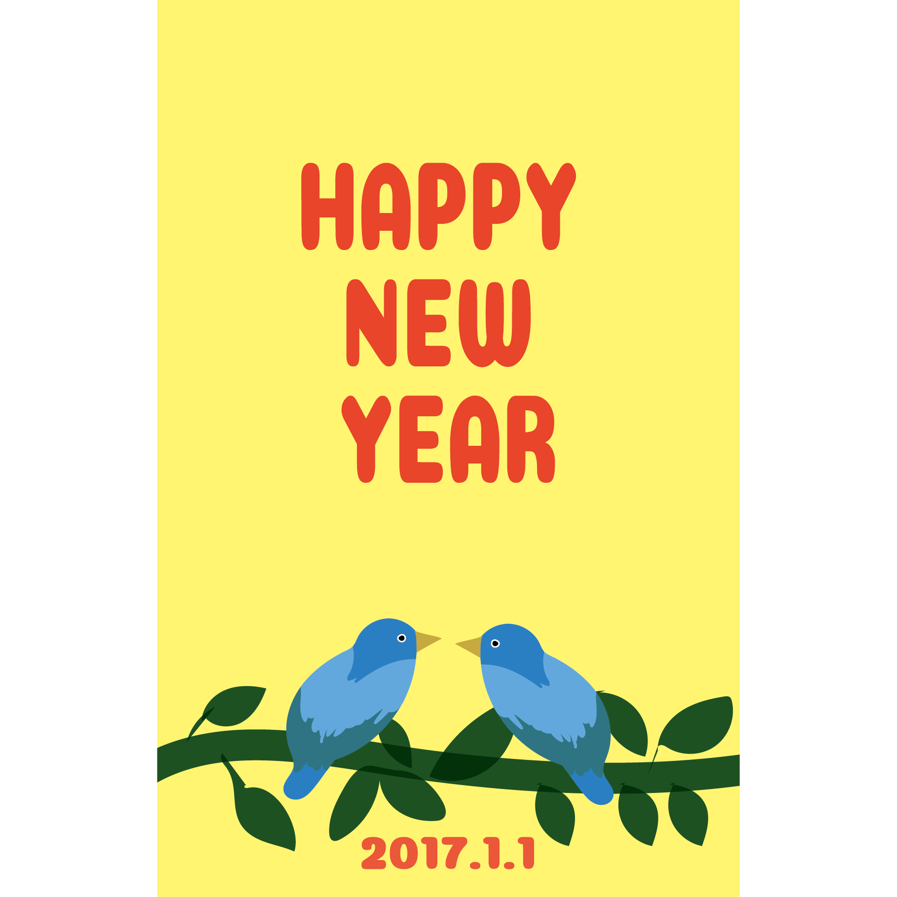 おしゃれな青い鳥 酉年(とりどし)年賀状 2017年「happy new year