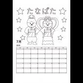塗り絵 カレンダー 2019 7月 無料 イラスト 七夕(たなばた)