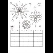簡単!塗り絵 カレンダー 2019 8月 無料  夏の 花火 イラスト