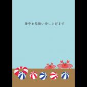 【暑中見舞い・縦】カニとビーチボールのグリーティング  イラスト
