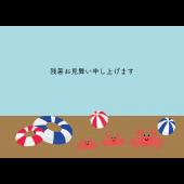 【残暑見舞い・横】カニとビーチボールのグリーティング  イラスト