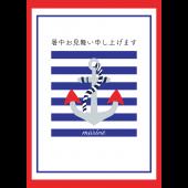 【暑中見舞い・縦】かわいいマリン風デザイン(青) イラスト