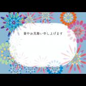 【暑中見舞い・横】打ち上げ花火のグリーティングカード イラスト