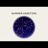 【暑中見舞い・残暑見舞い・横】Summer Greeting おしゃれな花火のイラスト