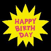 【誕生日】HAPPY BIRTH DAYのロゴ文字イラスト ピンク