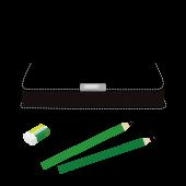 黒色の 筆箱(ふでばこ)の  無料(フリー) イラスト