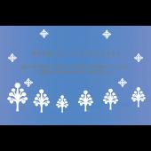 シンプルな寒中見舞い 無料 デザイン イラスト