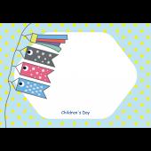 鯉のぼり!かわいい♪子供の日のフレーム(枠)フリー イラスト