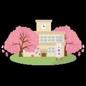 学校の入学式の フリー イラスト♪サクラ満開♪