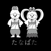 かわいい!織姫と彦星♪ 七夕(白黒)無料 イラスト
