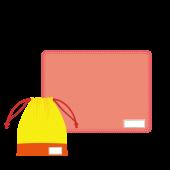給食に♪ランチョンマット(ランチマット/オレンジ)と巾着袋のイラスト