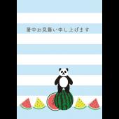 【残暑見舞い・縦】パンダとスイカ  デザイン  グリーティングイラスト