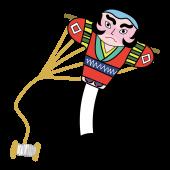 凧(たこ)のイラスト【正月・冬・子供・年賀状】