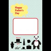 髭パンダ パパ の おしゃれな父の日のグリーティング  無料 イラスト【縦】