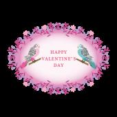 かわいい♪バレンタイン カップル インコの文字 イラスト
