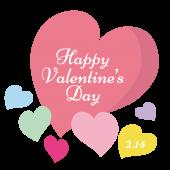 バレンタインデー 英語 ハートマークのロゴイラスト