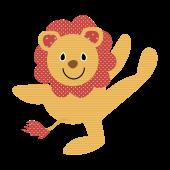 可愛い!ライオン(らいおん)のハッピー 無料  イラスト【動物】
