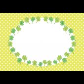 かわいい四葉のクローバーの便箋 テンプレート イラスト