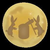 十五夜!中秋の名月 お月見!うさぎが餅つきをする満月 イラスト