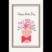 誕生日カード(バースデーカード) かわいい花束の 無料 イラスト
