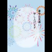 【暑中見舞い・縦】打ち上げ花火のグリーティングカード  イラスト
