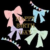 かわいい!HAPPY BIRTH DAYロゴとリボン イラスト【誕生日】