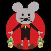 年賀状 2020年 かわいい!子年(ネズミ年) ねずみの  無料 イラスト