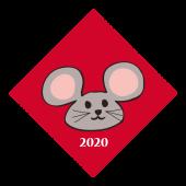 年賀状 2020年 かわいい!子年(ネズミ年) の手書き  無料 イラスト