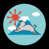 年賀状 2020年 子年(ネズミ年)と富士山 初日の出! の  無料 イラスト