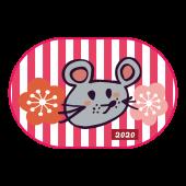おしゃれ!年賀状 2020年 子年(ネズミ年)手描き風!フリー イラスト