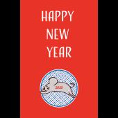 年賀状  2020!おしゃれ デザイン ねずみ ジャンプ!無料 イラスト(縦)