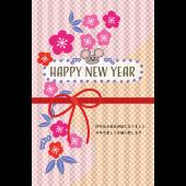 年賀状 イラスト 2020 年!かわいい ねずみ と 梅 の 無料 デザイン(縦型)