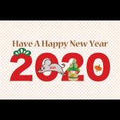 かわいい!年賀状 2020! ねずみ 年 無料 テンプレート イラスト(横)