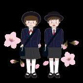 入園式!幼稚園児(男の子,女の子)と桜の 無料 イラスト!