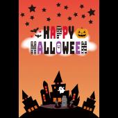 ハロウィン お化け屋敷のグリーティングカード イラスト(縦)