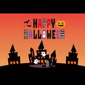 ハロウィン お化け屋敷のグリーティングカード イラスト(横)
