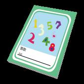 かわいい!算数(高学年用)のノート(学習帳)無料 イラスト