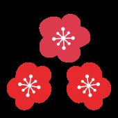 梅(うめ・ウメ)の花のイラスト【年賀状のワンポイントに!】
