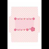 封筒 テンプレート 梅のかわいいイラスト