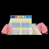 かわいい!幼稚園の卒園式の 無料(フリー)イラスト